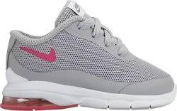 Nike Air Max Invigor TD 749577-002