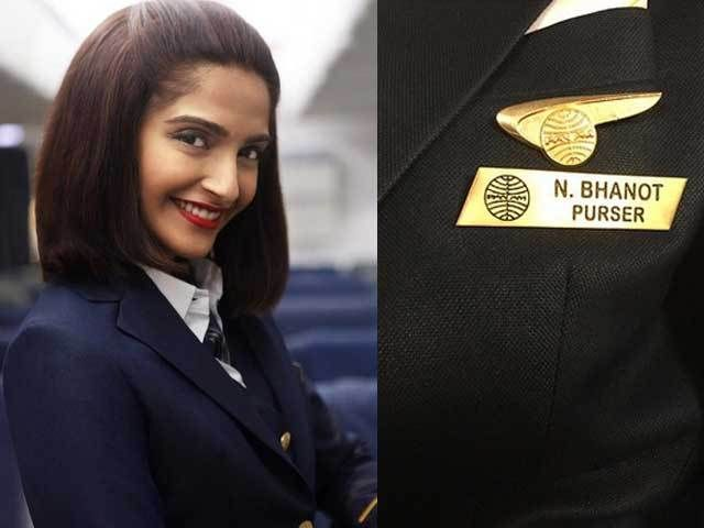 Neerja Bhanot's brothers to attend her biopic's trailer launch with Sonam Kapoor - Cine Newz