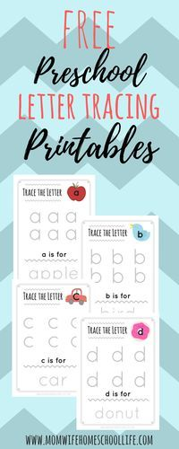 Free printable letter tracing worksheets.