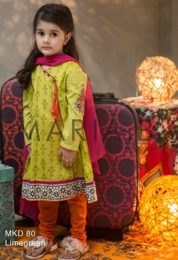 Eid kids kurta shalwar kameez designs 2013 2014 - Pakistani Kids Fashion