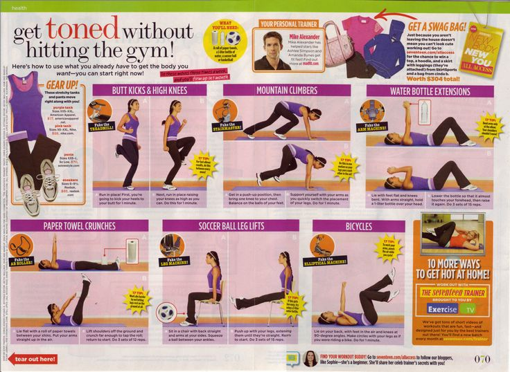 At home gym exercises.  Fake the equipment, duplicate the results.