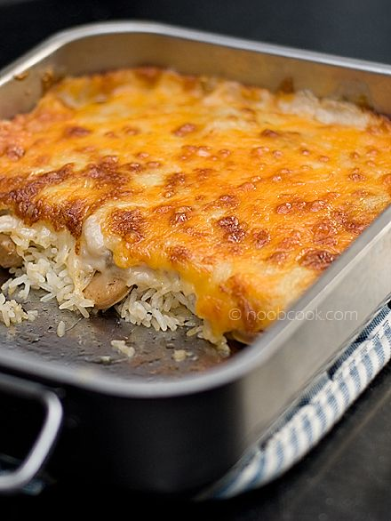 Easy baked rice recipe that is guaranteed to be a hit with everyone.