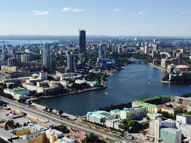 An open sightseeing platform is located on the 52th floor of the Business Center «Visotsky» on the height of 186 meters. From this point one can see a truly magnificent view — panorama of Yekaterinburg is stretching upon 25 km. Now citizens and guests of the city will be able to open Yekaterinburg from a new side, see it spread before them, and estimate its beauty and grandeur. http://hotels-search.consolidator.travel/Place/Vysotsky_Skyscraper.htm