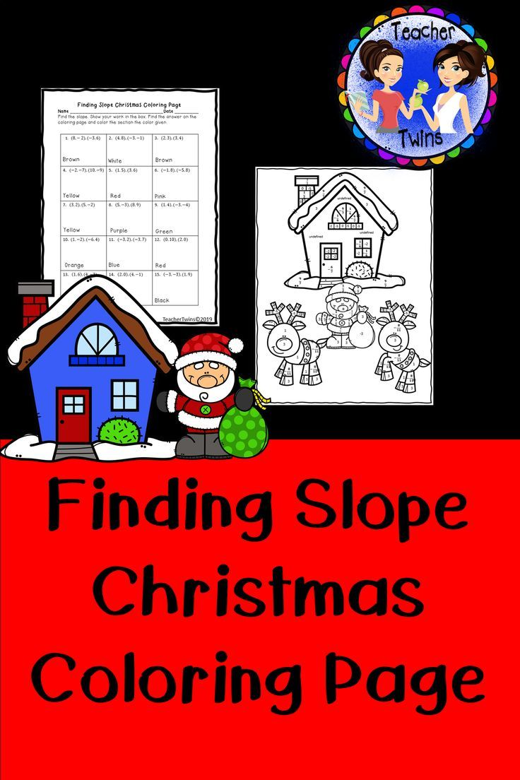 Finding Slope Christmas Coloring Page Christmas Coloring Pages