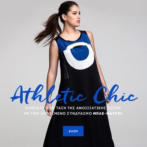 Le Sport Chic! Up your game with athletic-inspired pieces! #matfashion #SpringSummer2016 #collection #sporty #athletic #chic #fashion #realsize #trend #plussizefashion #inspiration #black #blue #ootd