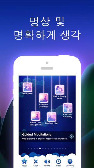 Relax Melodies Premium는 백색소음을 이용하여 수면에 도움을 주는 최고의 앱입니다! iLBSoft 제작 명상 백색소음 잠