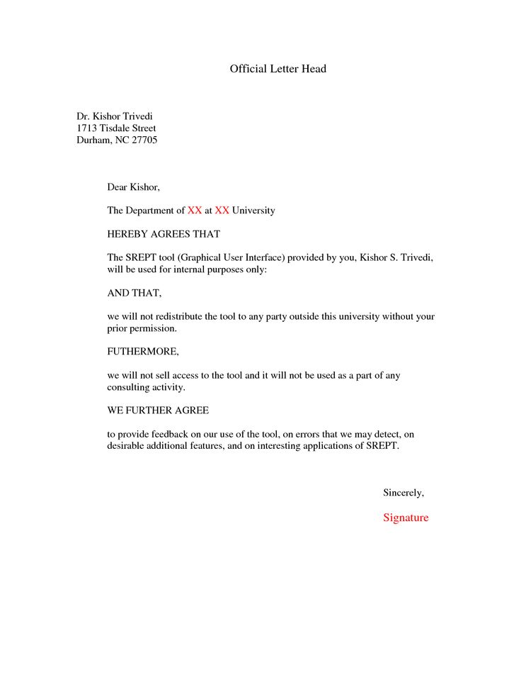 email business letter format official letter business money partofficial letter 21469 | 8e0b62bceb1a527fe567bd9d6295d328 email format business letter sample