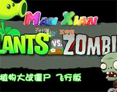 Plants vs Zombies Flying | Juegos Plants vs Zombies - Plantas contra zombies