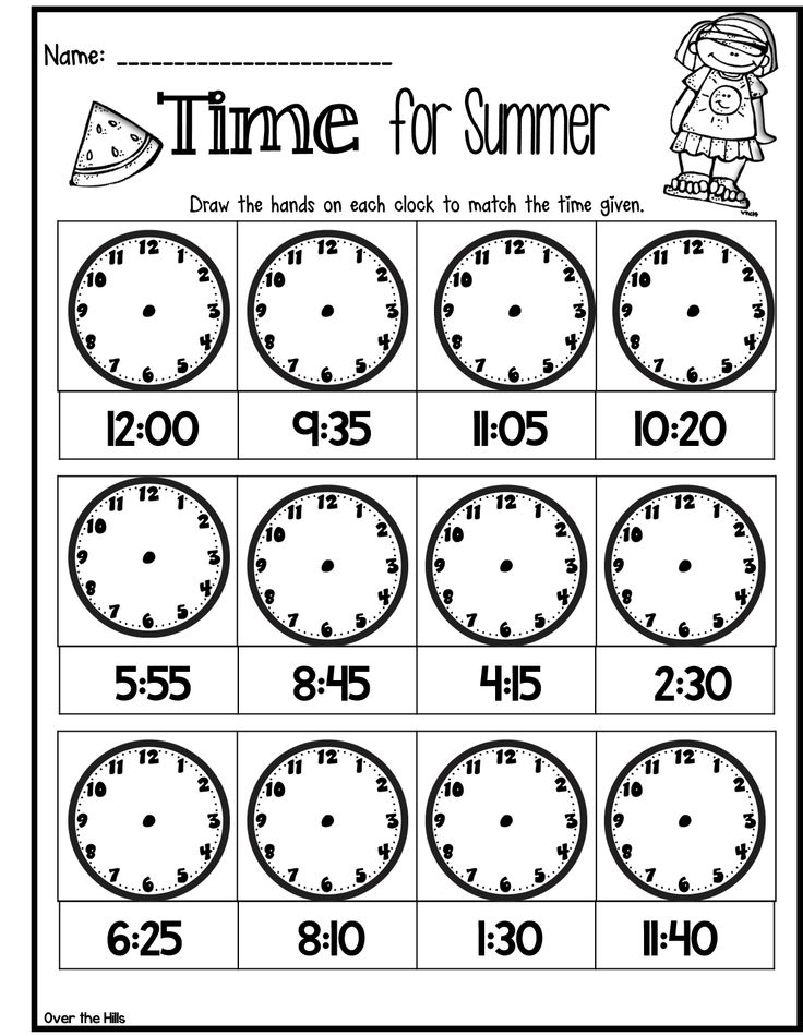 Quick assessment or time filler for telling time!  Great for end of the year.  FREEBIE