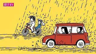 親子天下風雨無阻 - YouTube
