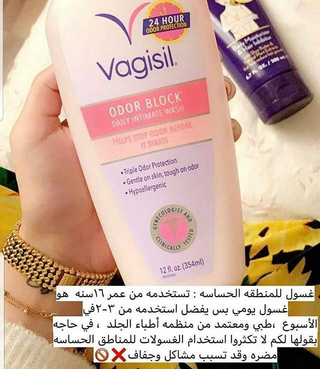Pin By Mee 7 On Skin Care Routine Intimate Wash Vagisil Skin Care Routine