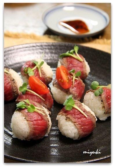 牛ステーキ肉で作るひとくち洋風手まり寿司♪ by miyukiさん | レシピ ...
