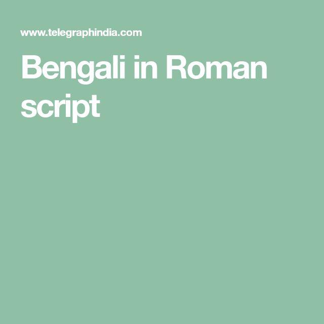 Bengali in Roman script