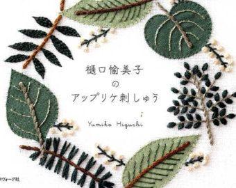 Yumiko Higuchi van stoffen borduurwerk Japanse door KitteKatte