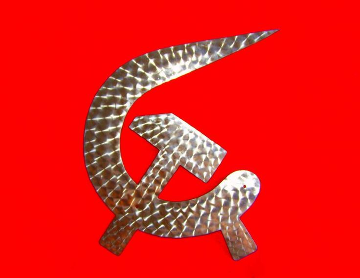 Soviet Propaganda Design. Hammer and Sickle. Vintage Soviet Bas-Relief. Plaque. Street Sign