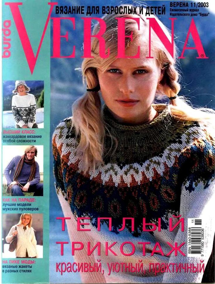 Verena_2003_N11_1.jpg