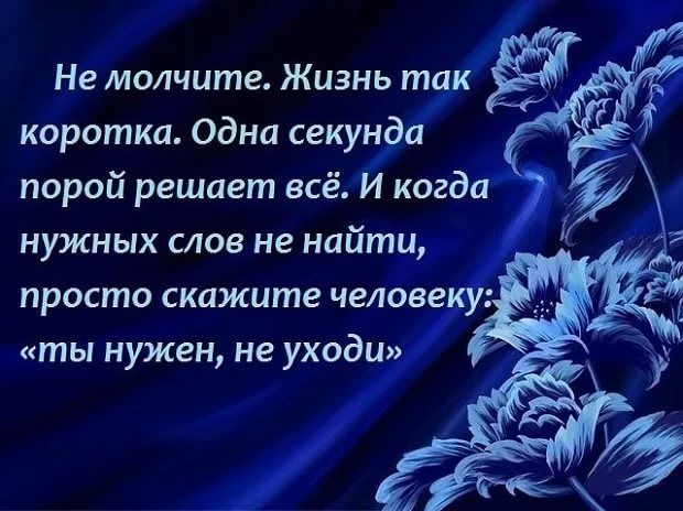 Stihi O Lyubvi Korotkie So Smyslom 14 Tys Izobrazhenij Najdeno V Yandeks Kartinkah Screenshots Lockscreen Mbl