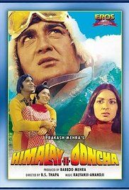 Himalay Se Ooncha Full Movie Download. After losing his two younger brothers on a mountain climbing expedition, Vijay (Sunil Dutt) swears to his sorrowing mother (Achala Sachdev) that he will never undertake any expedition again...