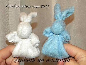 """Народная игрушка """"Зайчик на пальчик"""" - Ярмарка Мастеров - ручная работа, handmade"""