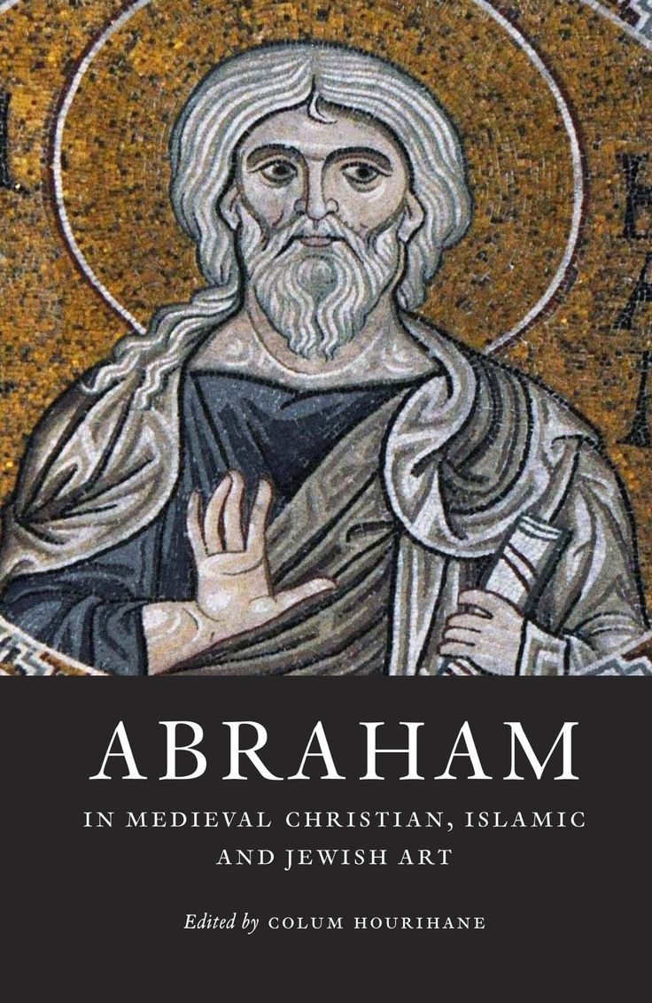 Iconografía de una de las figuras fundamentales del Antiguo Testamento, considerado como el fundador de las religiones cristiana, judía y musulmana