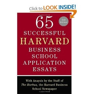 images about harvard business school on pinterest   business      successful harvard business school application essays  second edition  with analysis by the staff