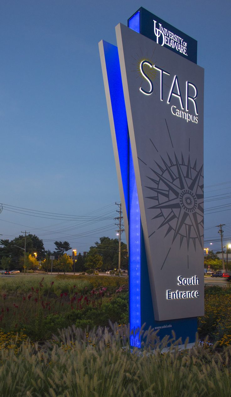 edge illuminated star technology campus entrance pylon sign design by mitchell associates
