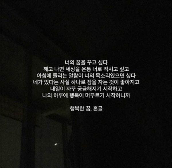 사랑 고백 글귀 ★ 넌 어디서든 예뻐. - SeoUmi | Vingle | Korean Stars, Travel Seoul, Music