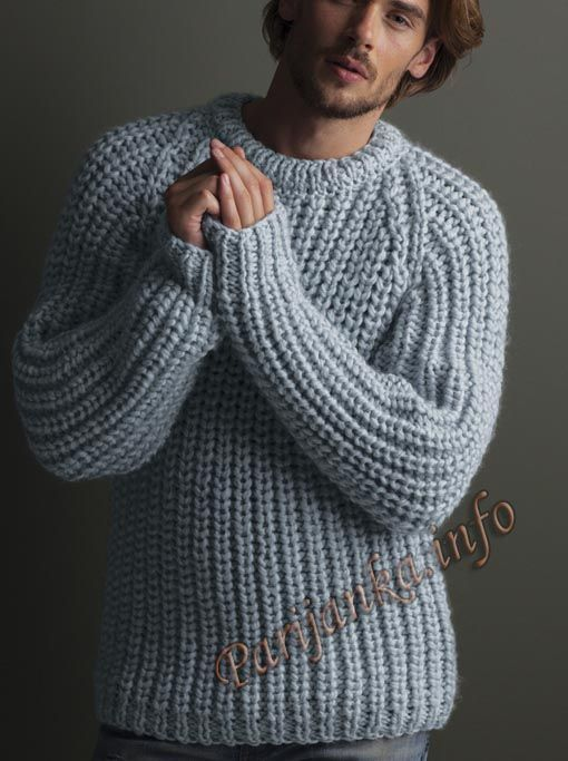 Пуловер (м) 08*600 Phildar №4930