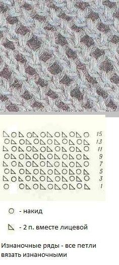 10103630_47319 (236x522, 113Kb)