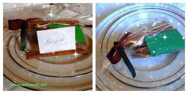 Christmas craft for the home or for a present, Ανθομέλι: Μια εορταστική ιδέα για το γιορτινό τραπέζι και ιδέα για δωράκι στους καλεσμένους σας