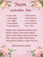 """Gallery.ru / lada45dec - Альбом """"Рецепт счастья. Картинки для декупажа."""""""