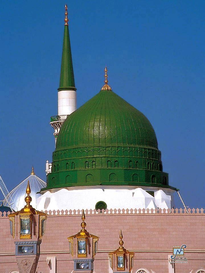 My Prophet Muhammad Mustafa, Sallalahu Alaihi Wasallam's Abode