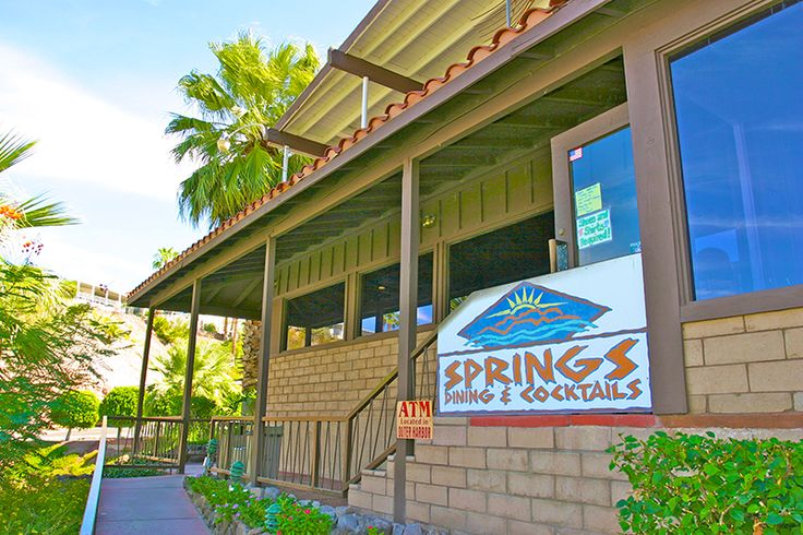 Havasu Springs Resort - Havasu Springs Restaurant Main Enterance