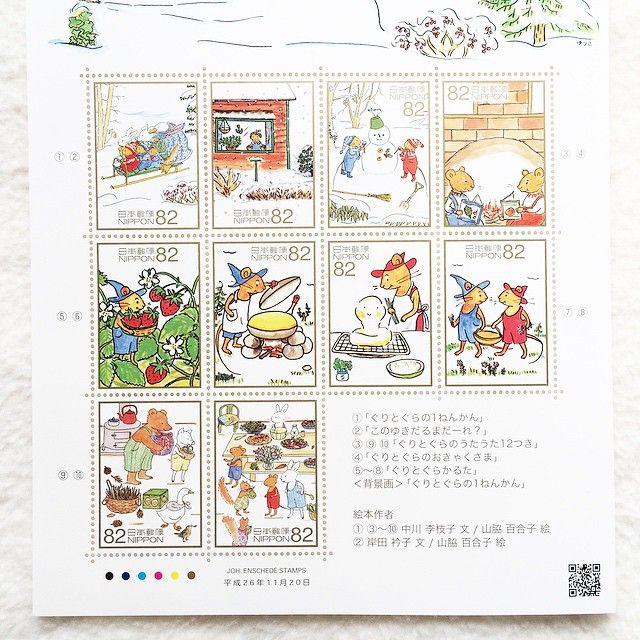 ぐりぐらのお餅は年始の挨拶に良さそう(喪中なので) #VSCOcam #stamp #kawaii #切手