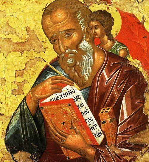"""Sfântul Apostol și Evanghelist Ioan (8 mai) – """"Copiilor, iubiți-vă unul pe altul!""""   La Taifas"""