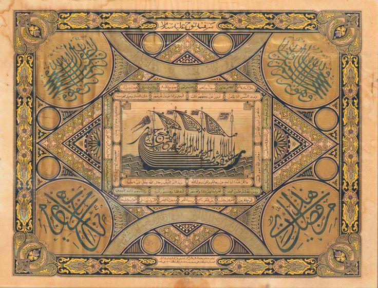"""Eûzu-besmele ile yâ müfettihe'l-ebvâb duasının oluşturduğu, """"Sefîne-i Nûh aleyhisselâm"""" başlığı verilmiş olan, muhtemelen Kazan'da yayınlanmış 1900 tarihli bir renkli taş baskısı levha. Yelkenlerde Eshâb-ı Kehf ile köpeklerinin adları yer almaktadır. Gemiyi çevreleyen paftalarda is Hûd (11) ve Kehf (48) gibi sûrelerden ilgili âyetler yazılıdır. (Denizler Müzayede Evi.)"""