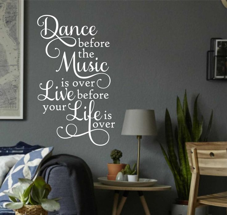 Best Wall Decals Images On Pinterest Vinyl Decals Wall - Custom vinyl wall decals dance