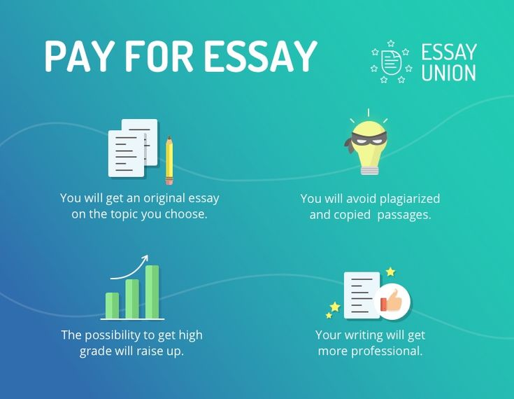 Pay essay com project online
