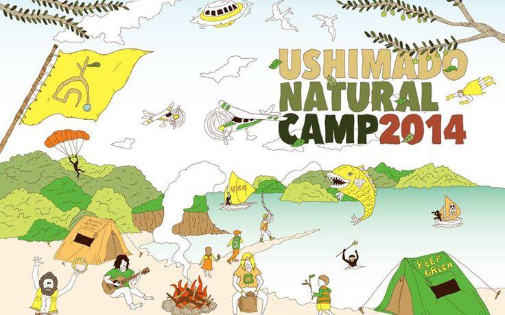 牛窓ナチュラルキャンプ 2014  瀬戸内海の島で開かれるキャンプイベント。  水道も電気もなしの完全オフグリッド。