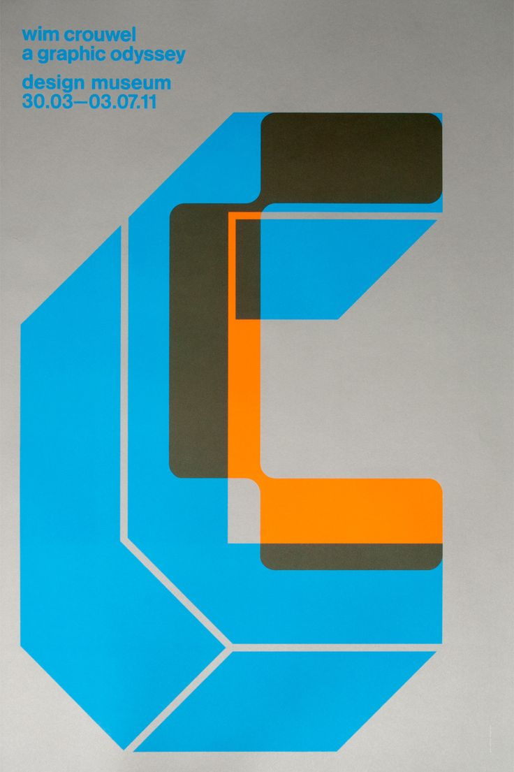 Avalisa letter upper case t stretched wall art - Spin Design Museum High Res Special September Industry