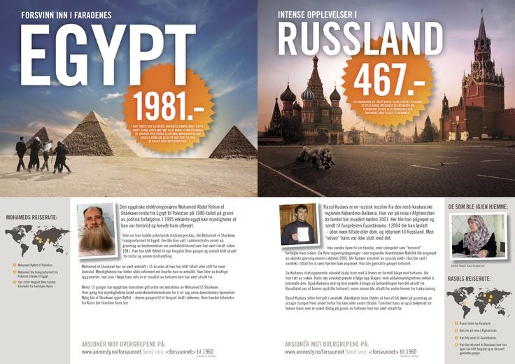Amnesty folder. Uspesifisert. Side 4-5