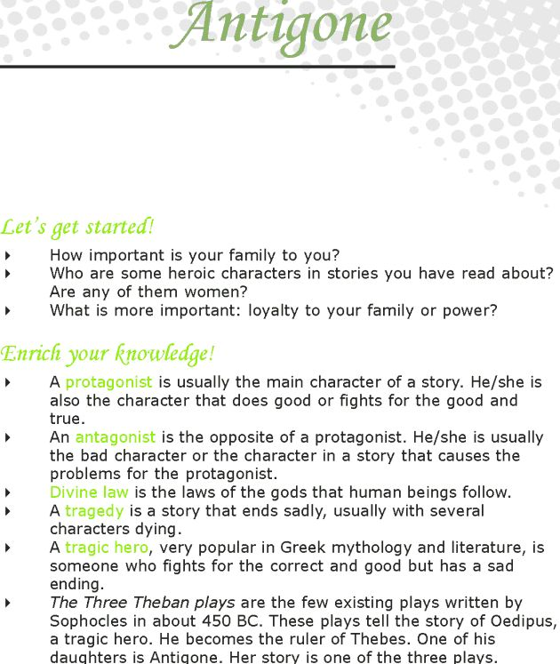 antigone reading response The classic greek drama, antigone, tells the tale of a noble heroine fighting an  unjust law read a summary of the play, including an analysis of the scenes  at  no point does he respond to the claim that he has disobeyed the.