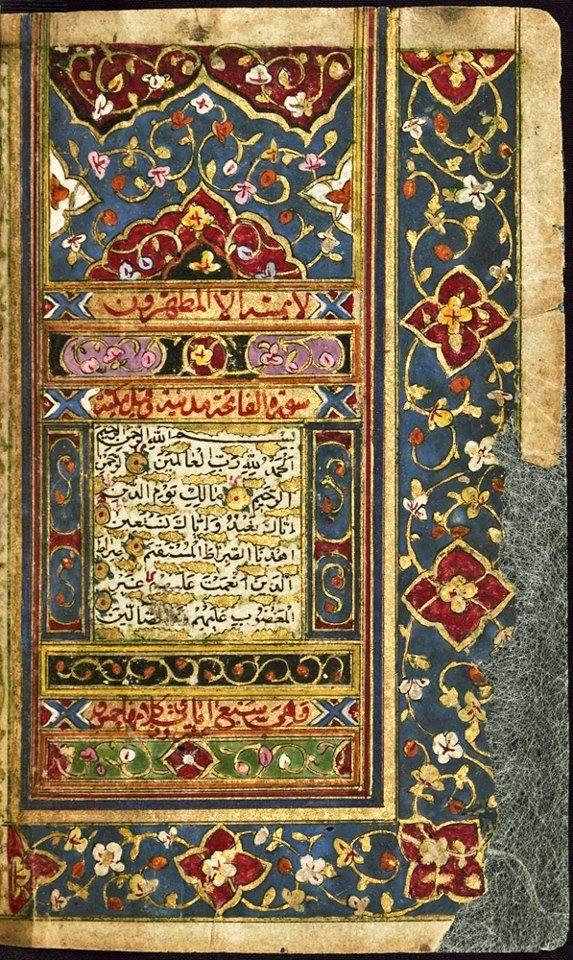 persian quran illuminations sotheby - Google Search