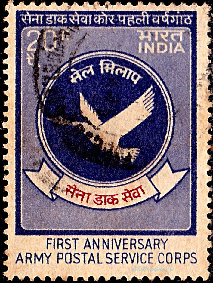 India.  FIRST ANNIVERSARY OF ESTABLISHMENT OF ARMY POSTAL SERVICE CORPS.  Scott  572 A345, Issued1973 Mar 1, 20. /ldb.