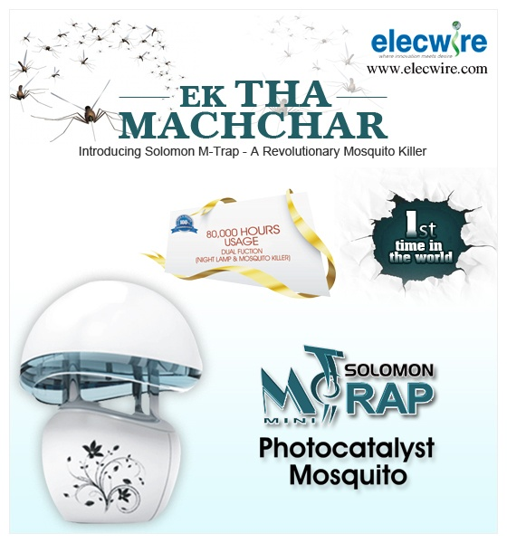 The most effective Mosquito killer machine specially designed for the Indian environment......