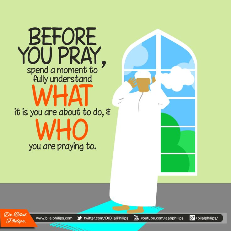 Never let your Salah be a mindless routine. Pray to reflect, to review and more importantly to remember.