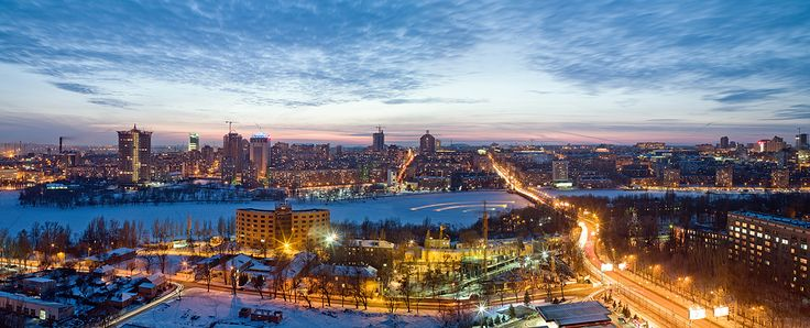 Donetsk, the city closest to where I grew up.