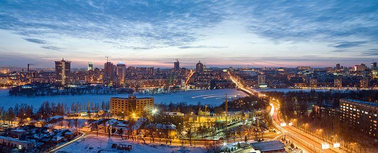 Donetsk, Ukraine #ukraine