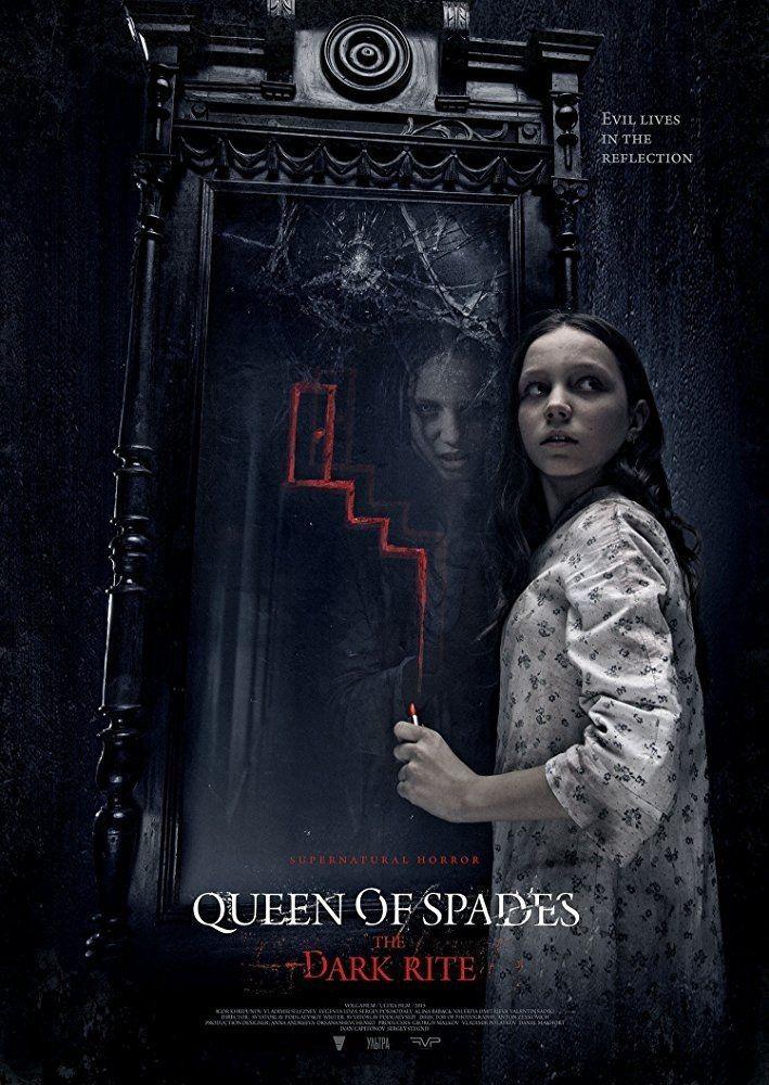 Pin by Nohemi Gravina on Horror Movies | Horror films
