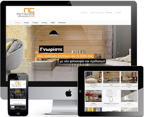 Petikidis - Greek Contemporary Furniture